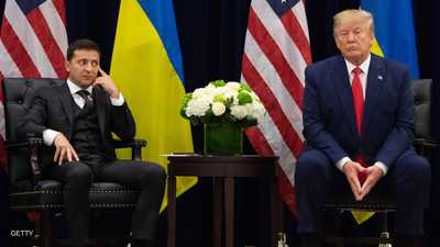 رئيس أوكرانيا يبرئ ساحة ترامب: لم يسع لابتزازي
