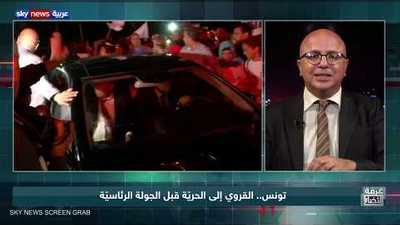 تونس.. القروي إلى الحريّة قبل الجول الرئاسيّة