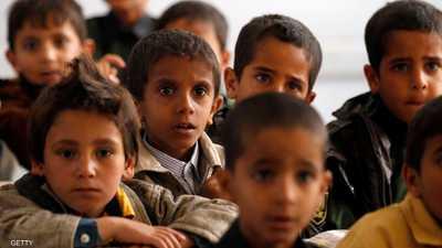 غضب يمني بعد إقدام قطر على تمويل الكتب المدرسية الطائفية