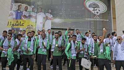 المنتخب السعودي يصل الأراضي الفلسطينية