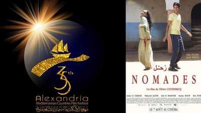 """الفيلم المغربي """"رُحل"""" يحصد جوائز الإسكندرية السينمائي"""
