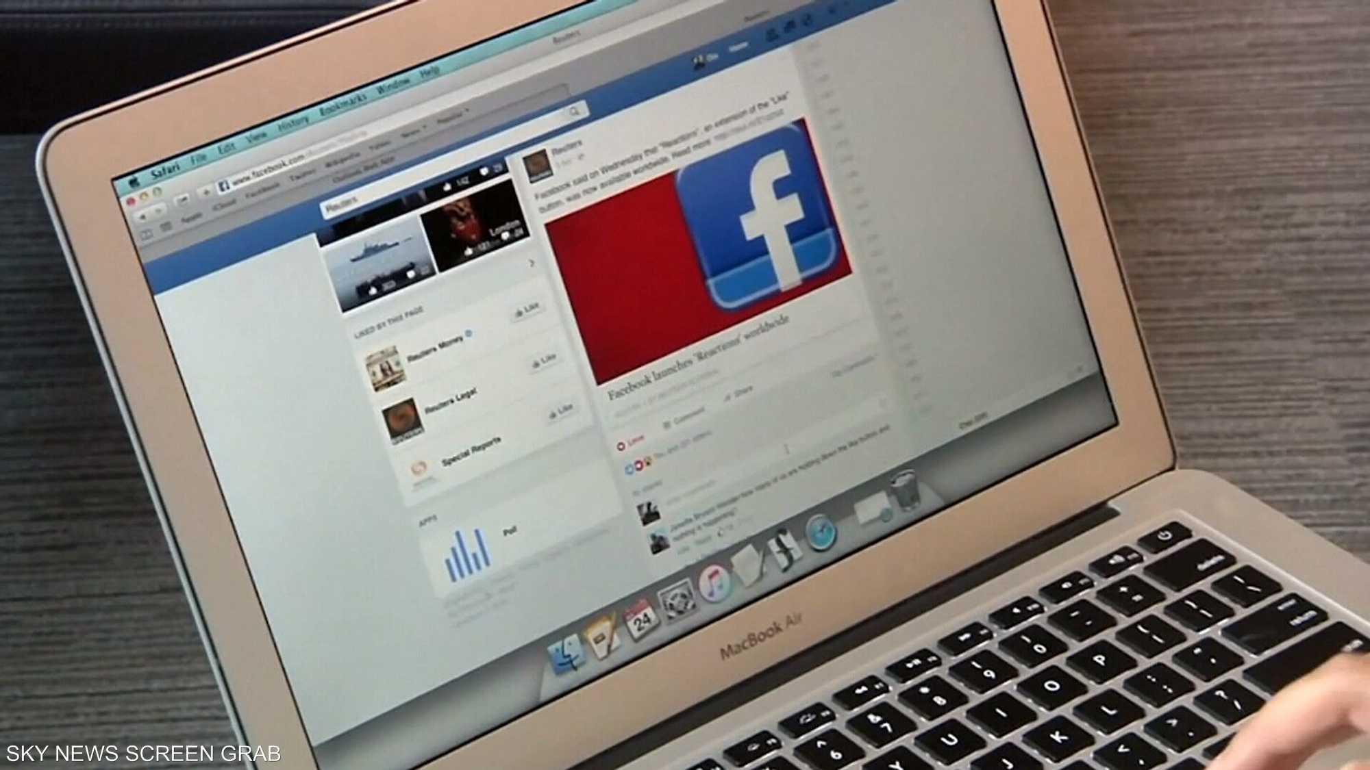 الشعوب الأكثر قضاء للوقت على مواقع التواصل