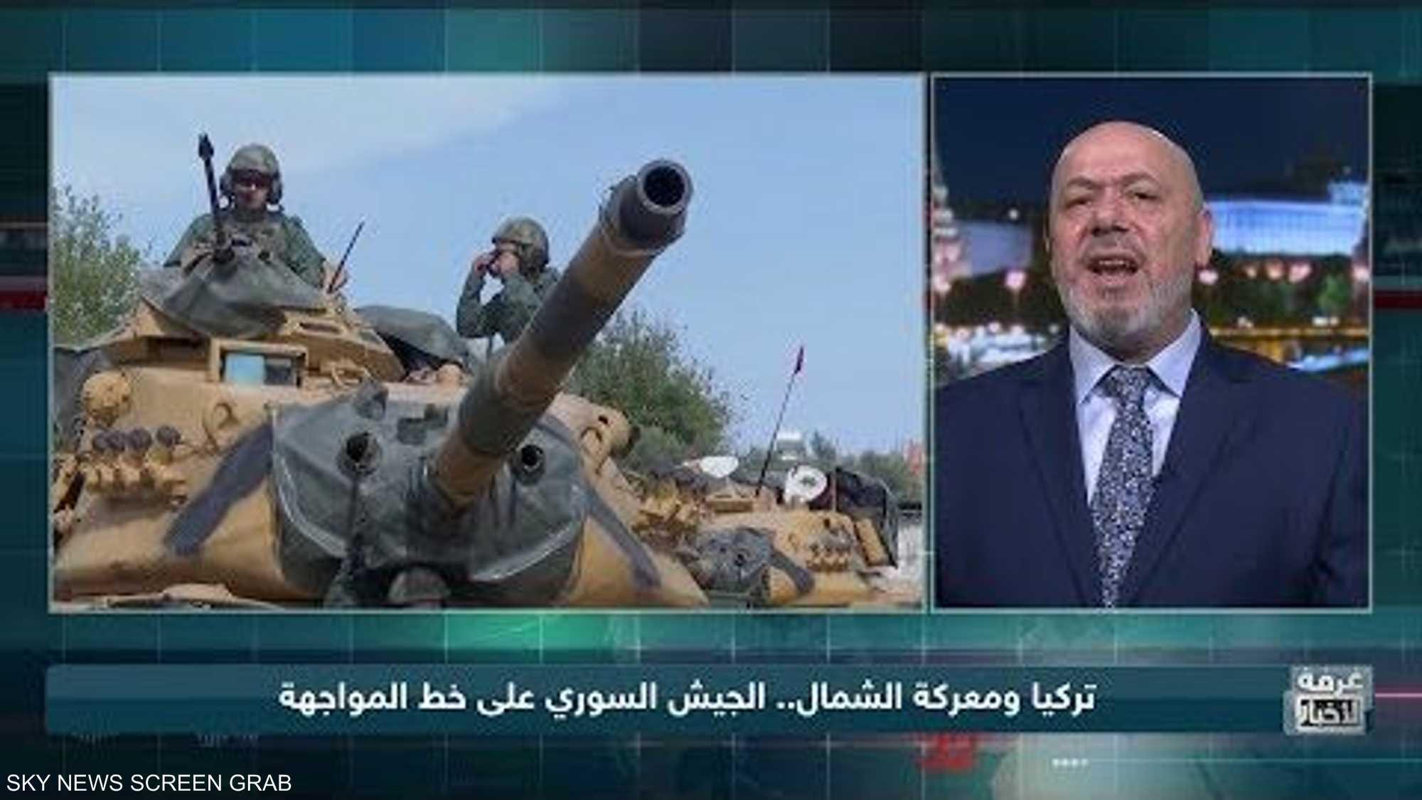 تركيا ومعركة الشمال.. الجيش السوري على خط المواجهة
