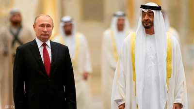 الإمارات وروسيا.. شراكة استراتيجية ورؤى متوافقة