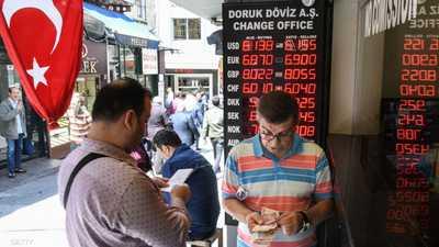 الاقتصاد التركي على شفير الهاوية.. مؤشرات تسبق الانهيار