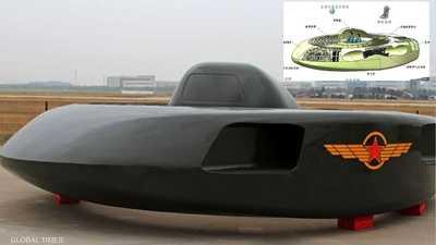 """""""الصحن الدوار"""".. سلاح الصين المدمر في """"حروب المستقبل"""""""