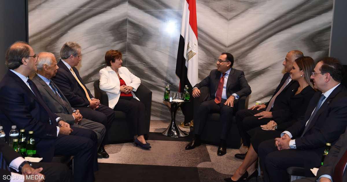 مصر تعلن عن