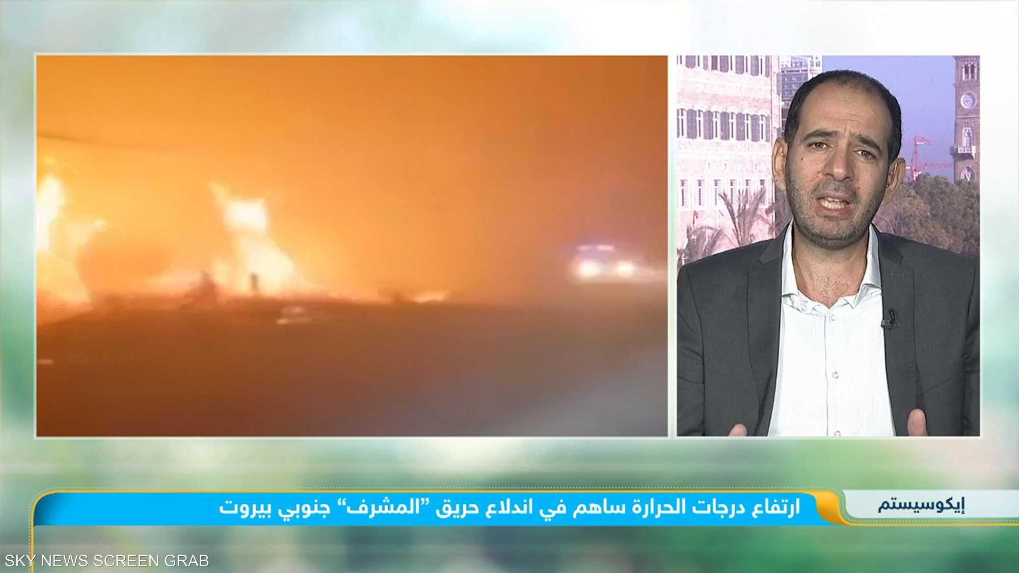2500 حريق تلتهم غابات لبنان سنويا