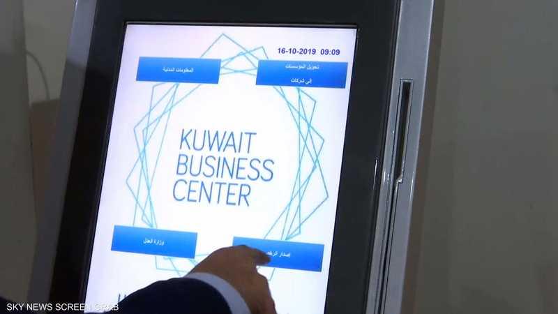 الكويت.. الترخيص التجاري في 3 أيام فقط
