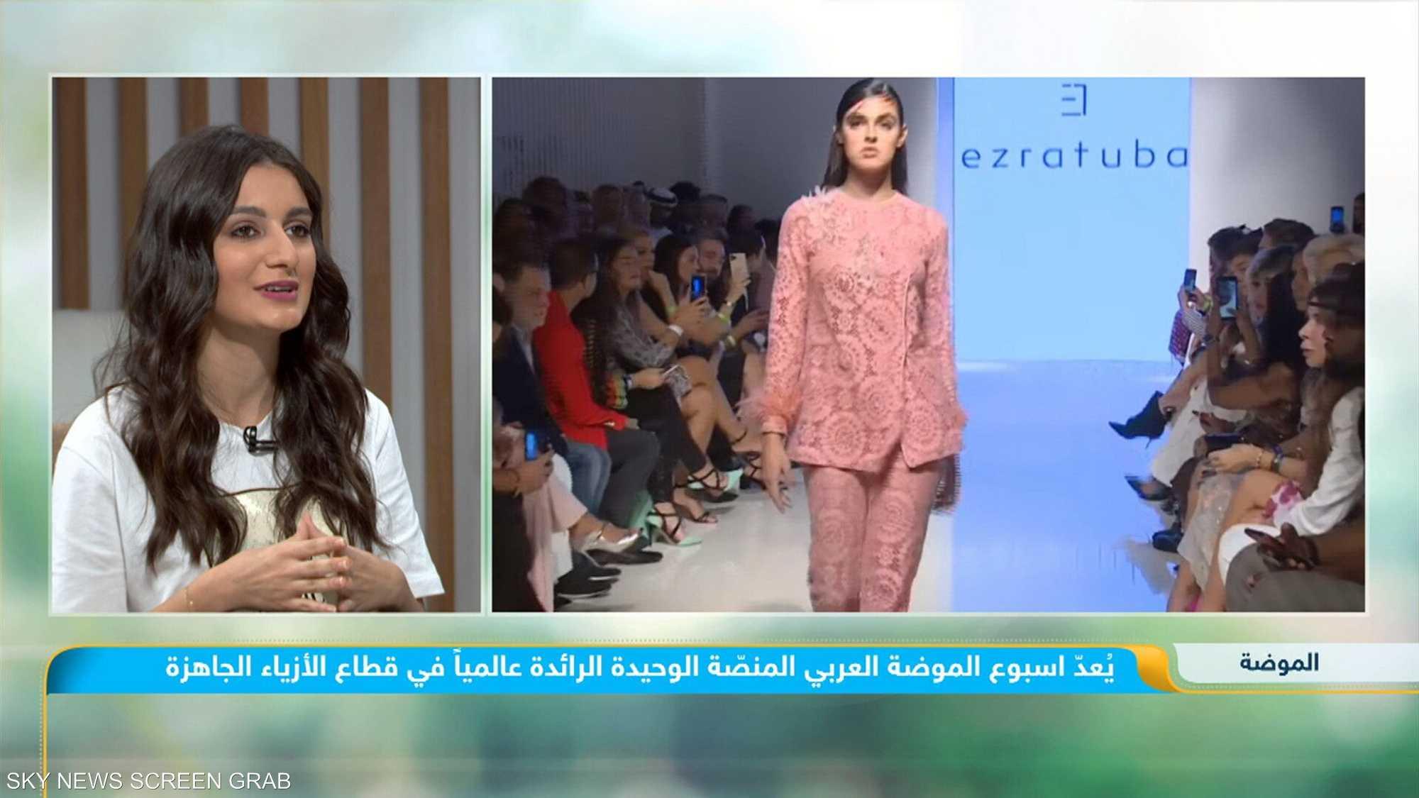 أسبوع الموضة العربي ضمن قائمة أفضل فعاليات الأزياء في العالم