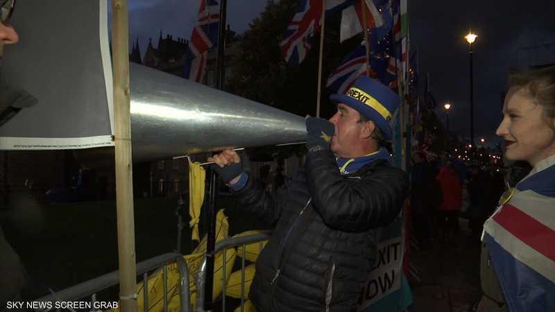 بريطانيا.. المعارضة ترفض اتفاق بريكست الذي أعلن عنه جونسون