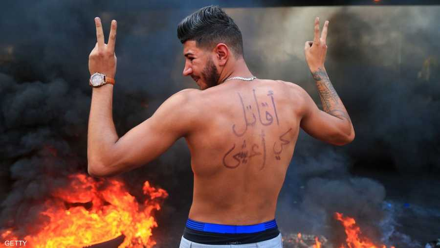 تصاعدت المواجهات بين قوى الأمن اللبناني والمحتجين