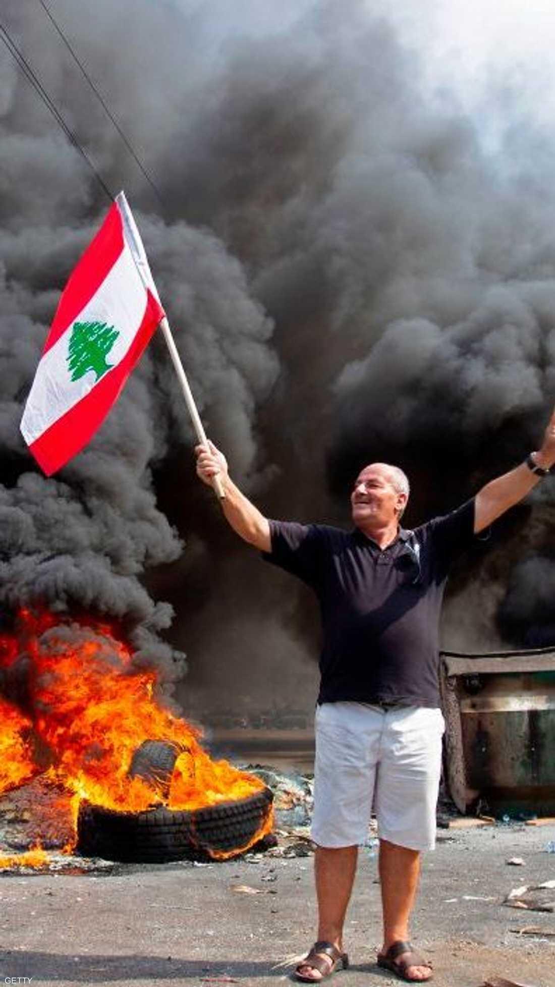 احتجاجات ضخمة قي لبنان