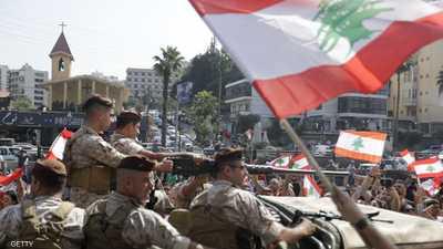 في أول بيان له.. الجيش اللبناني ينحاز للمتظاهرين