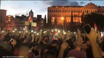 لبنان.. مواقف متباينة بشأن حل الأزمة
