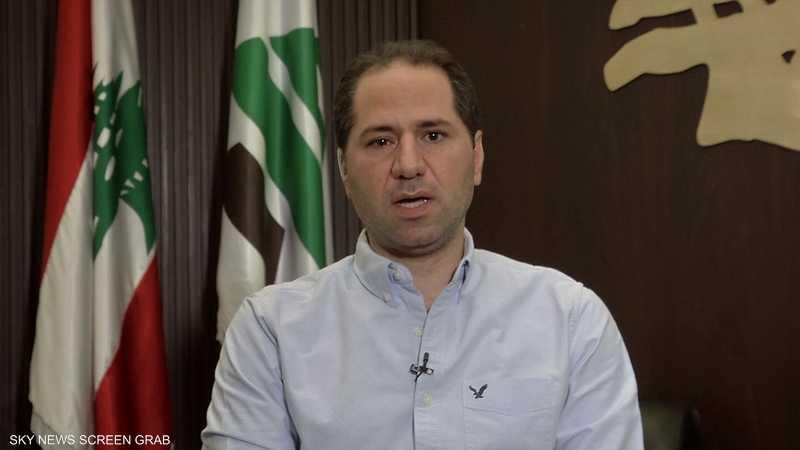 رئيس حزب الكتائب اللبنانية: نؤيد التحرك السلمي لتغيير السلطة