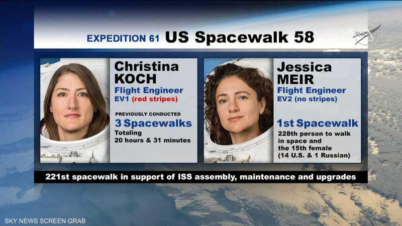 لأول مرة مهمة نسائية خارج محطة الفضاء الدولية