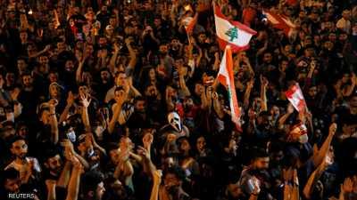 """احتجاجات لبنان.. الغضب يتنامى وإصرار على """"إسقاط النظام"""""""