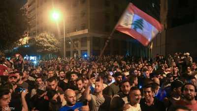 اللبنانيون يكسرون حاجز الخوف.. وعاصفة التظاهرات مستمرة