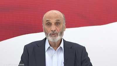 """جعجع يعلن استقالة وزراء """"القوات"""" من الحكومة"""