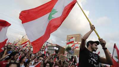 الاحتجاجات تجتاح لبنان.. ودعوات للتظاهر الأحد