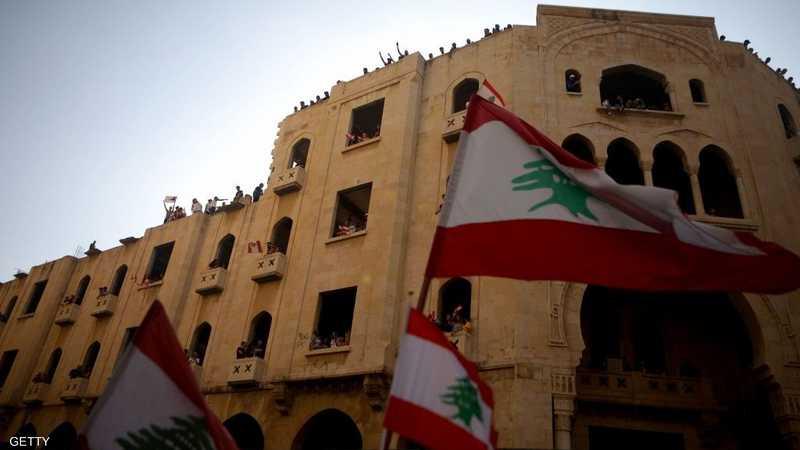متظاهرو لبنان يطالبون بالتغيير