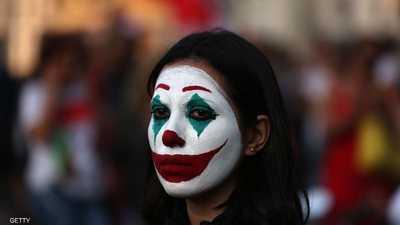 """""""الجوكر"""" حاضر في احتجاجات لبنان"""