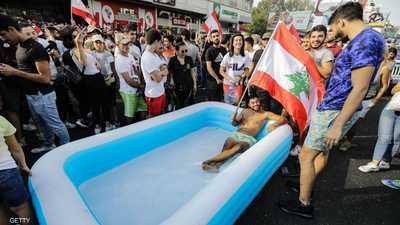 """مظاهرات لبنان.. غاضبون لكن """"ظرفاء"""""""