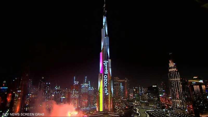 بدء العد التنازلي لإكسبو 2020 دبي