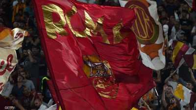 مشجعون لنادي روما