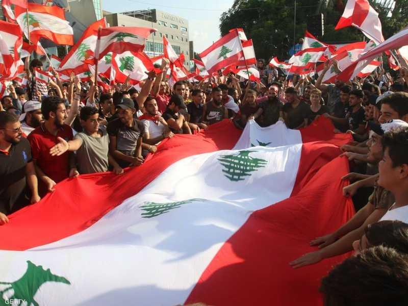 لبنان.. دعوات للإضراب العام ومواصلة التظاهر 1-1292074.jpg