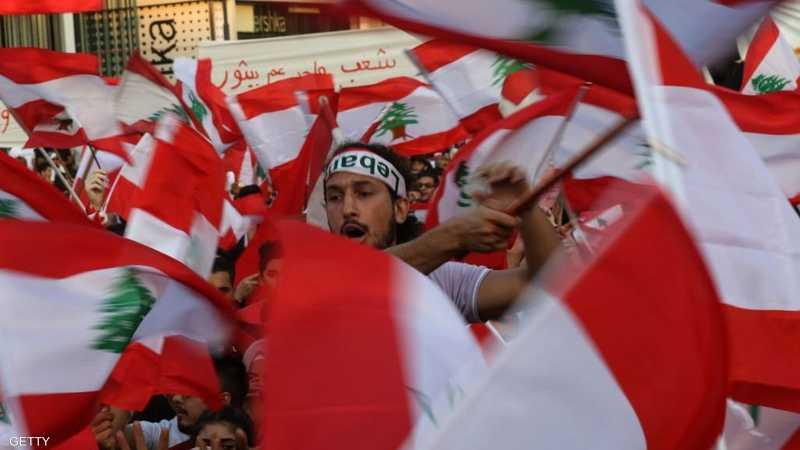 لبنان.. دعوات للإضراب العام ومواصلة التظاهر 1-1292078.jpg