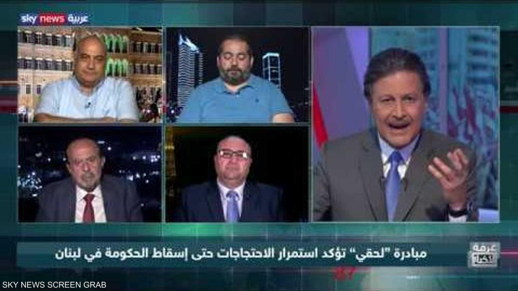 احتجاجات لبنان.. غضب يتخطى الاختلاف الطائفي