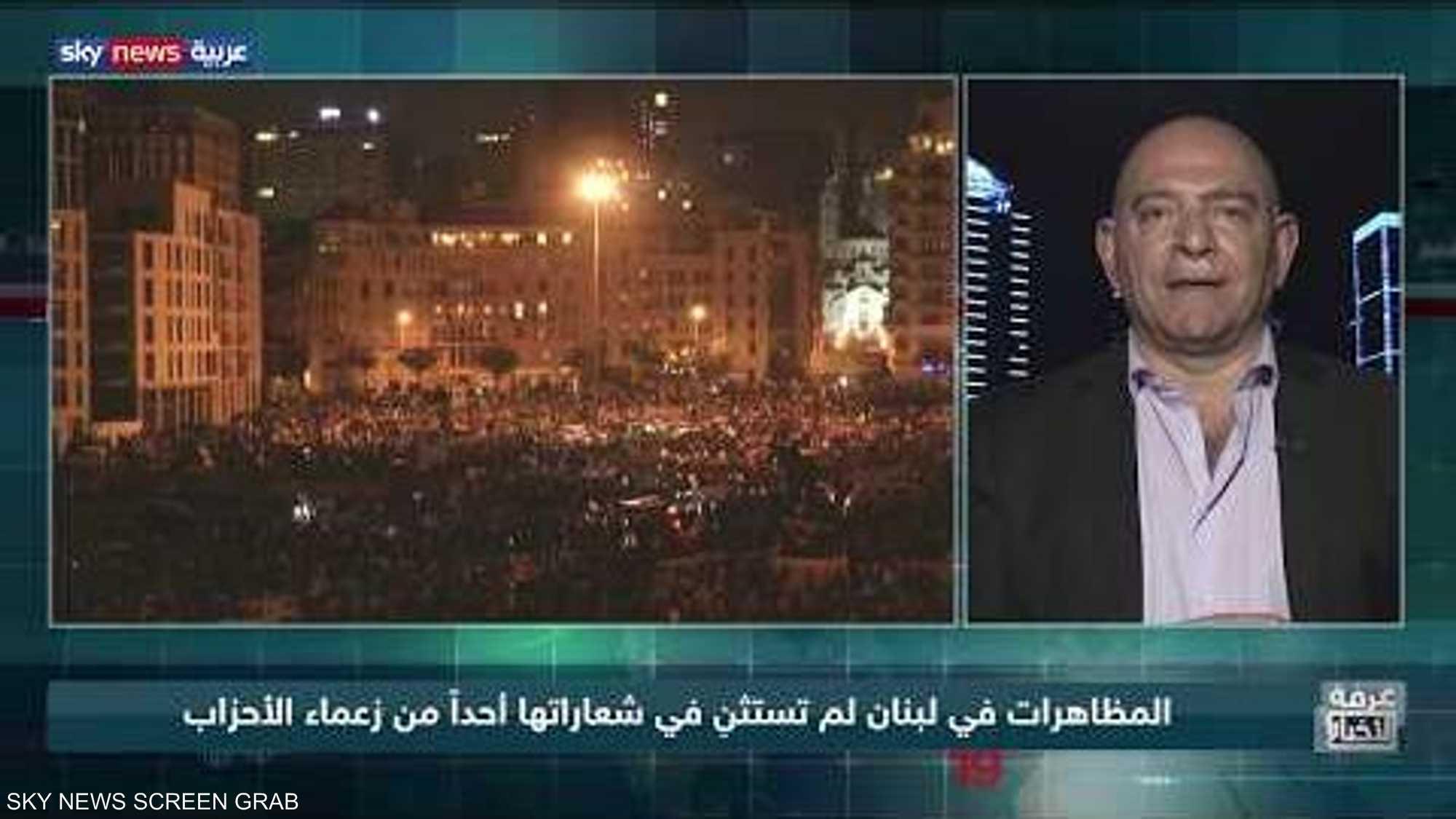 لبنان.. استمرار موجة الغضب الشعبي