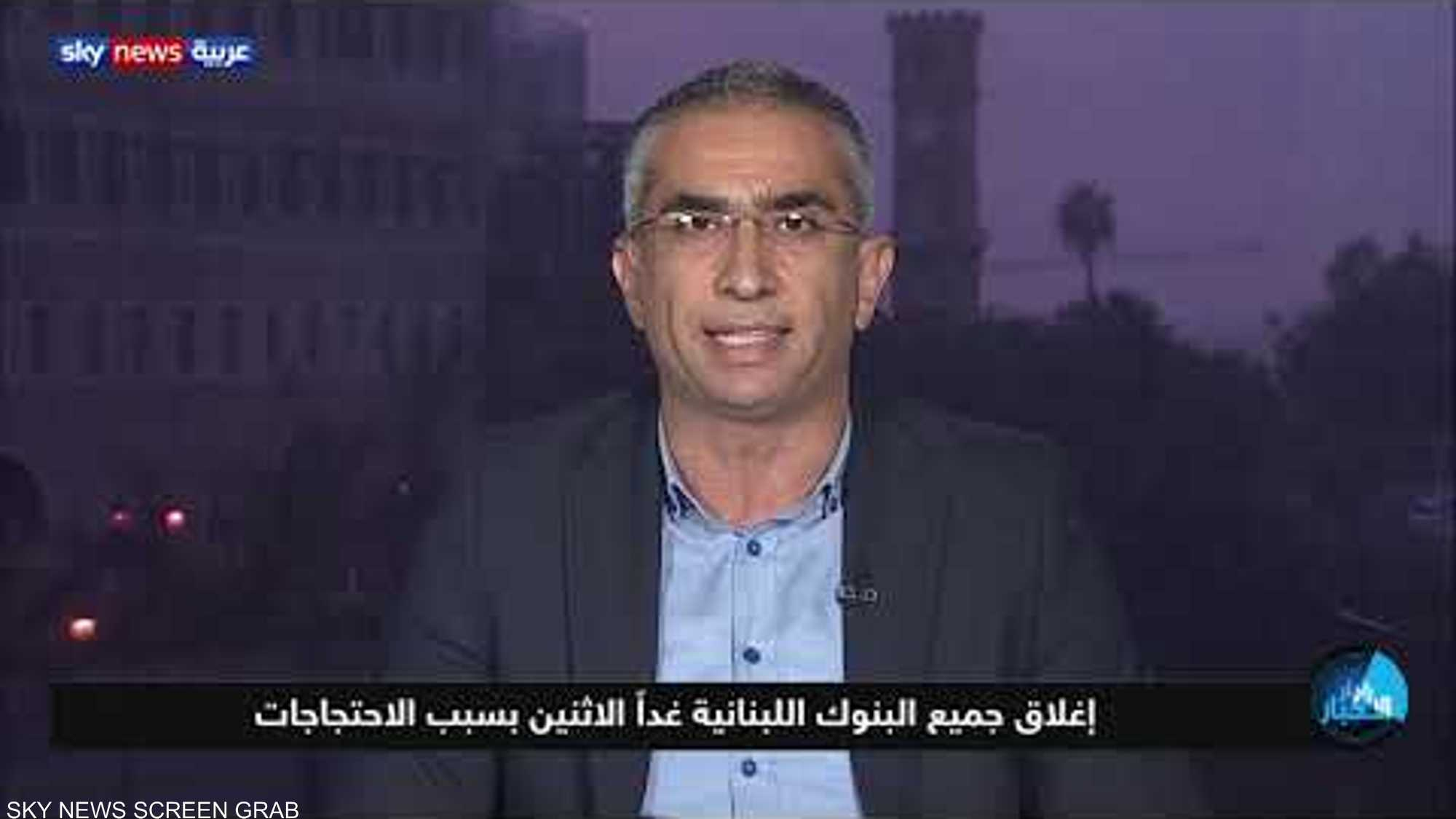 استمرار التظاهرات في لبنان لليوم الرابع على التوالي