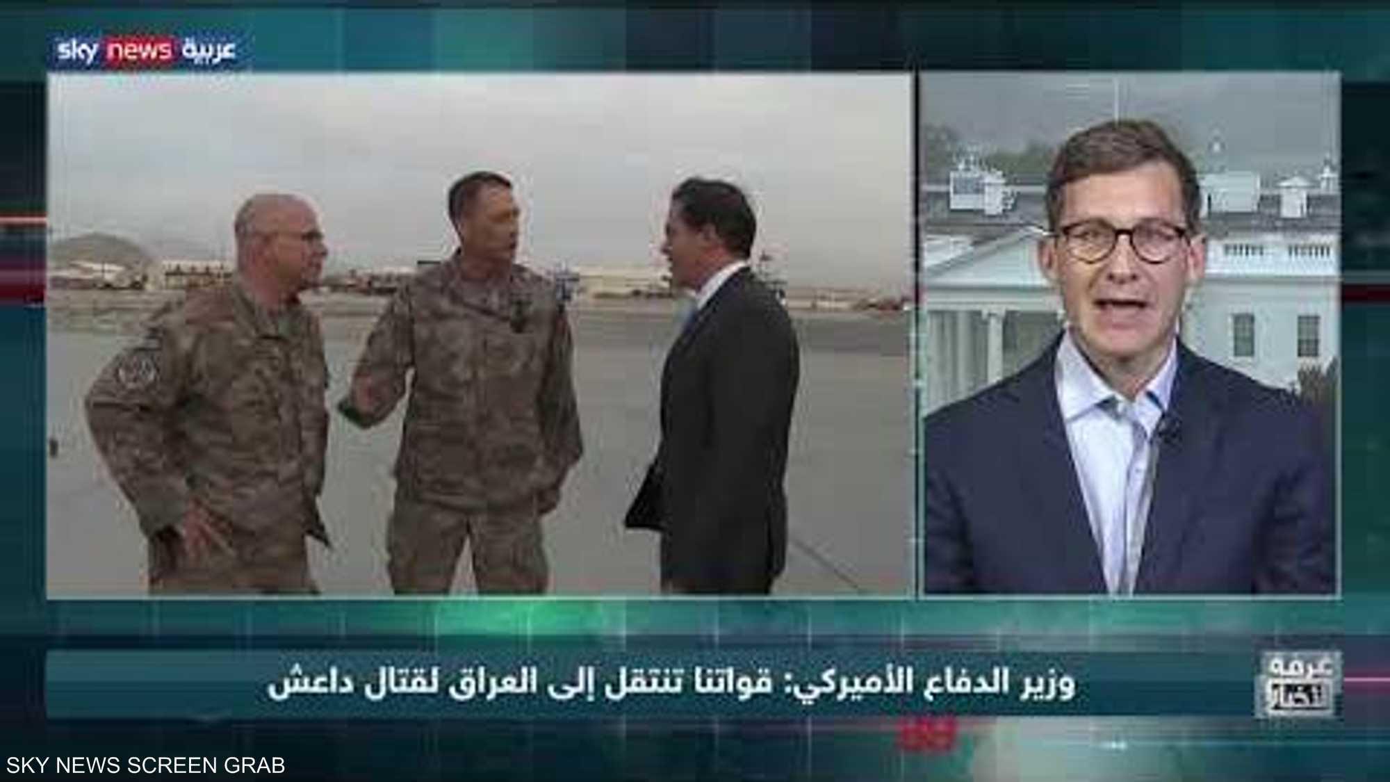 واشنطن ومكافحة الإرهاب.. من سوريا إلى العراق