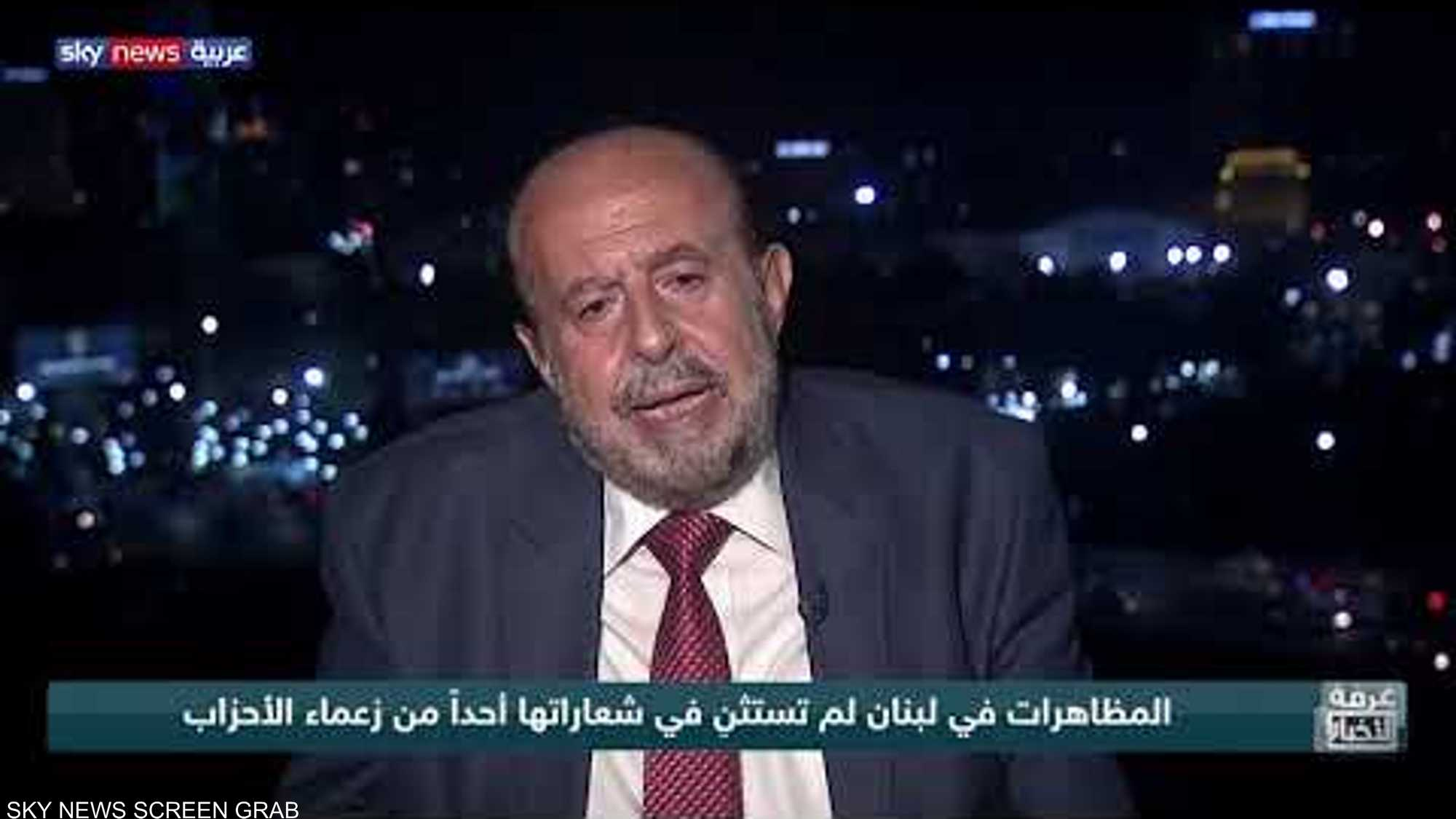 ورقة الإصلاح اللبنانية ومطالب الحراك الشعبي
