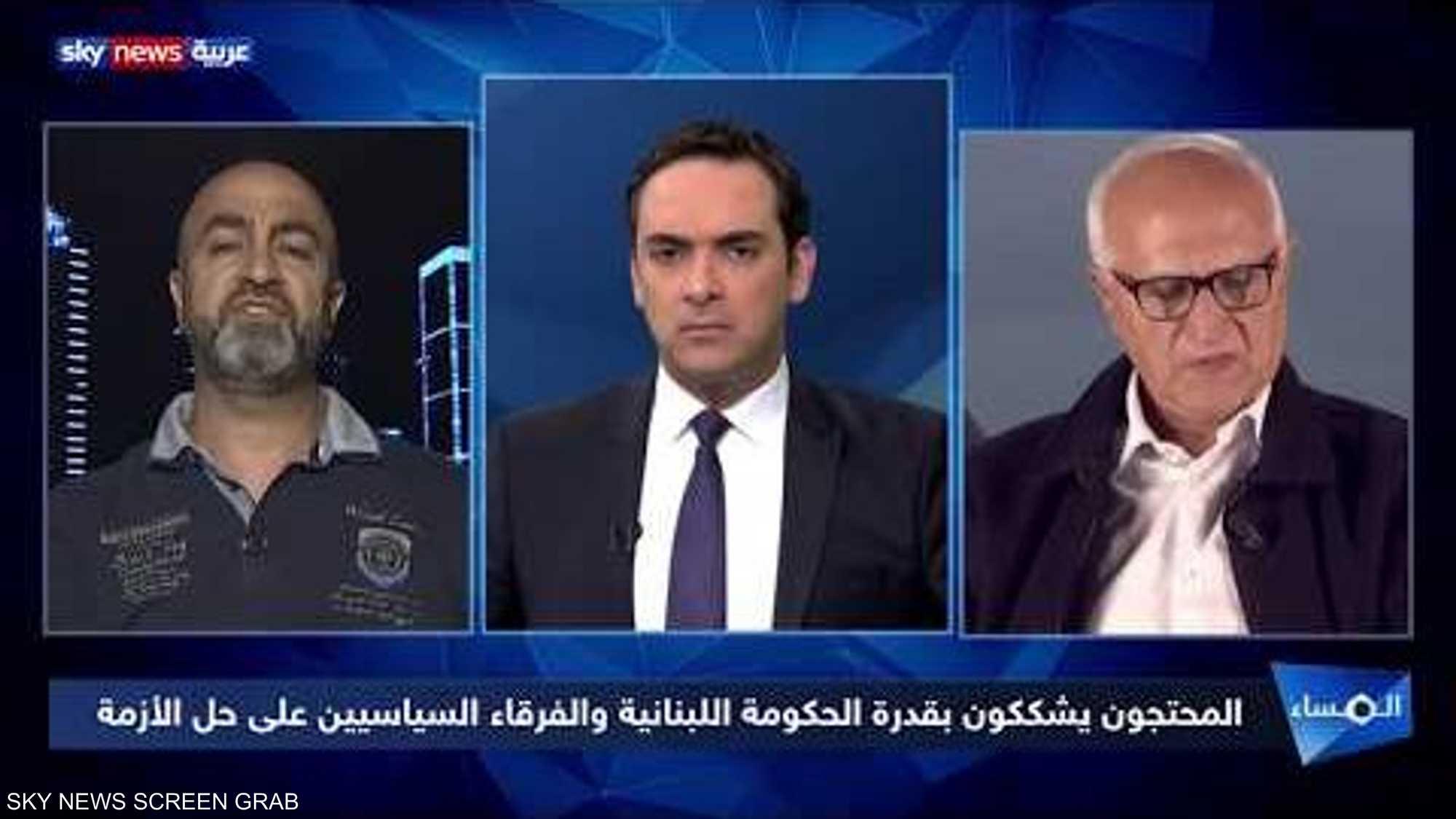 احتجاجات لبنان ترفض المحاصصة وتعطيل الدولة