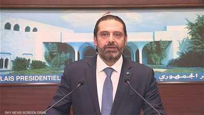 """الحريري يعلن """"حزمة قرارات إصلاحية"""""""