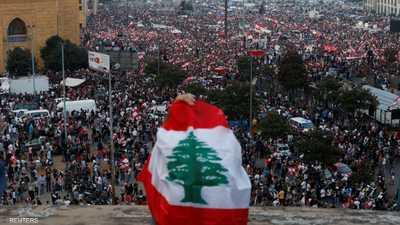المتظاهرون يردون على إصلاحات الحريري: إسقاط الحكومة أولا