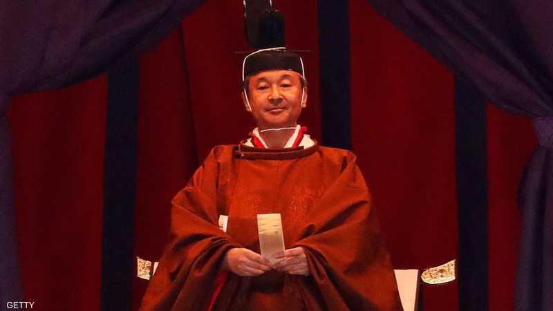 إمبراطور اليابان ناروهيتو.