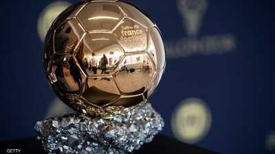 30 لاعبا مرشحين للفوز بجائزة الكرة الذهبية