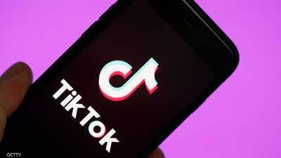 """تطبيق """"تيك توك"""" للتواصل يزيل فيديوهات دعائية لداعش"""