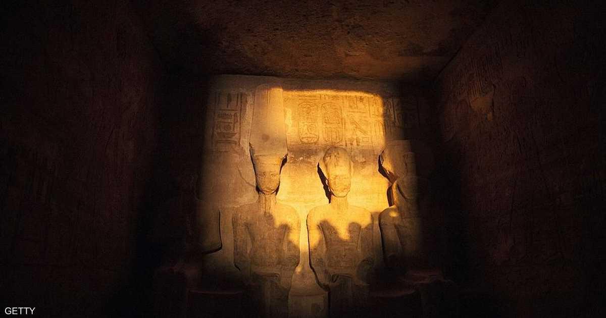 مصر..