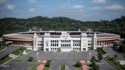 نقل نهائي كأس الاتحاد الآسيوي من بيونغيانغ والعهد المستفيد