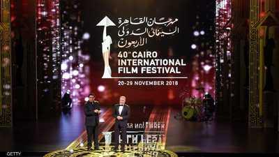 """""""ذي أيريشمان"""".. يفتتح الدورة 41 لمهرجان القاهرة السينمائي"""
