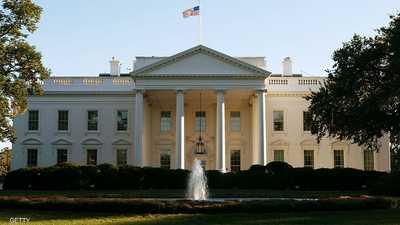 استقالة مسؤولة كبيرة في فريق ترامب الاقتصادي