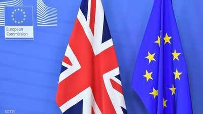 """الاتحاد الأوروبي يوافق على إرجاء """"خروج بريطانيا"""""""