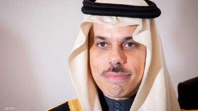 السعودية.. تعيين الأمير فيصل بن فرحان وزيرا للخارجية