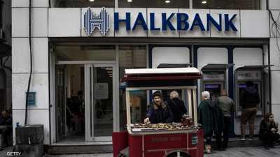 """عقوبات تنتظر بنك خلق التركي بسبب """"التمويل"""" الإيراني"""